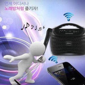 재입고~블루투스 스피커/마이크 앰프 노래야유회KY201
