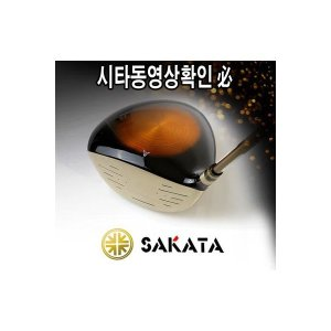 일본명기사카타 정품 OPUS 오포스 드라이버 골프채 쑹