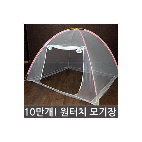 1초완성 원터치모기장 마지막 특가 7.8인 방충망 텐트