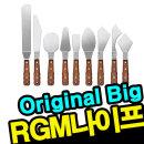 RGM/��� ������������/BIG������/���