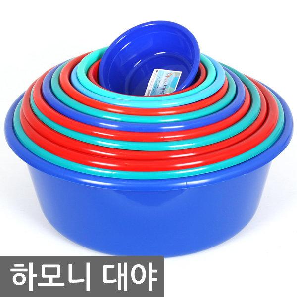 플라스틱 대형 대야 다라이 아기목욕 애견목욕 김장 - 옥션