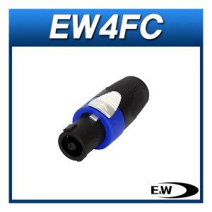 EWD EW4FC/스피콘조립잭/스피커콘넥터/스피커연결잭