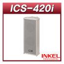 인켈PA ICS-420i/1개가격/컬럼스피커/20W/방수스피커/