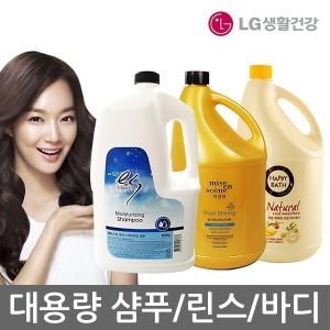 대용량 샴푸 린스 바디 4kg/미장센/해피바스/린스