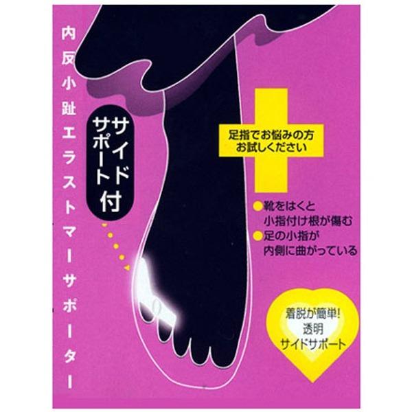 ACTIKA 새끼발가락 교정기-사이드패드 포함/일본수입
