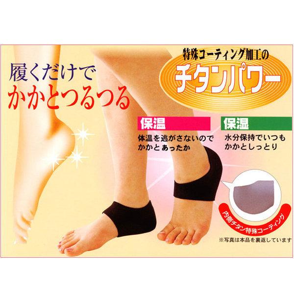 니즈 발뒤꿈치 관리보호대/보온/보습/일본수입