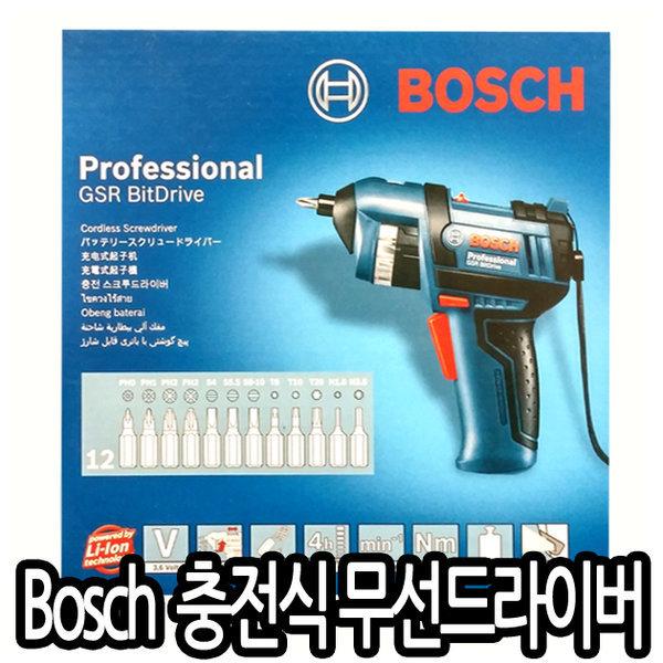 Bosch 충전식 무선드라이버 12개비트