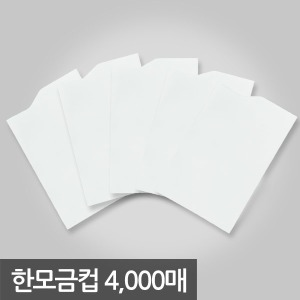 미쁘 한모금컵4000개입 종이컵 생수컵 정수기컵