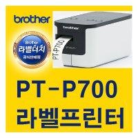 (정품)PT-P700/브라더/라벨터치% 당일발송%