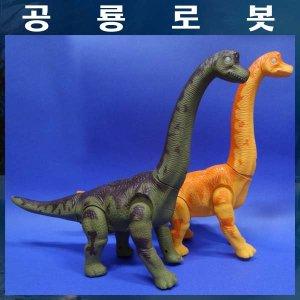 B753/공룡로봇/공룡/공룡장난감/공룡인형/공룡모형