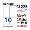 ���̶� CL225 (10ĭ) 100�� 98.8x56.6mm �����