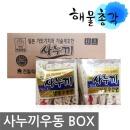 사누끼우동면(230gX40개)천일식품 쯔유 박스 낱개특가