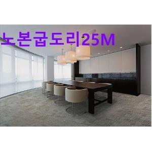 노본굽도리/25M/걸레받이/데코타일/마감재/굽돌이