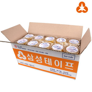 3M테이프/삼성테이프/오공테이프/박스테이프/정품국산
