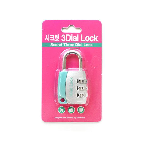 시크릿 3다이얼 자물쇠 (3Dial Lock)/열쇠/비밀번호