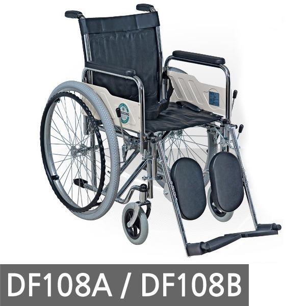대성홈케어 DF108A /DF108B(PU) 휠체어 스틸휠체어