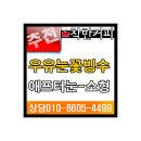 애프터눈/CIM-255WT/눈꽃빙수기계/테이블형/1544-2189