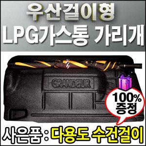LPG ���� Ʈ��ũ ������ ������ Ŀ�� �ô�K5 �ô�K7