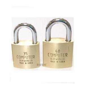 오성열쇠 마스타키 마스터열쇠 자물쇠 열쇠 동일키