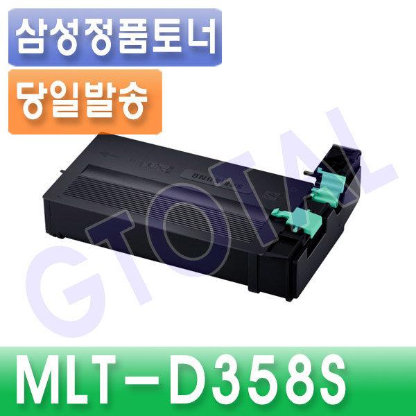 (GTx) MLT-D358S /정품토너/SL-M4370LX/SL-M5370LX