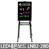 LED 네온보드 LNB2-280 440x570 mm