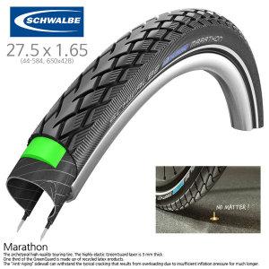 슈발베 마라톤/27.5 x 1.65 MTB 로드 자전거 타이어