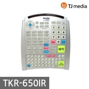 금영몰 TJ미디어 노래방 리모콘 TKR-650IR TKR-750IR