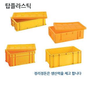 공구박스/부품박스/플라스틱박스/박스/공구함/공구통