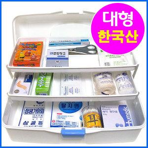 한국산 3단스피드 구급함(대형)/구급상자/구급함세트