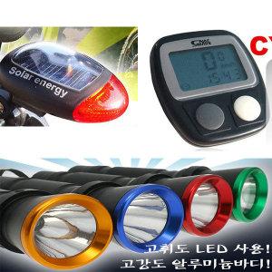 자전거속도계 태양열충전식 자전거후미등 투반