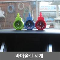 아날로그시계/디지털시계/알람/차량용시계/자동차시계