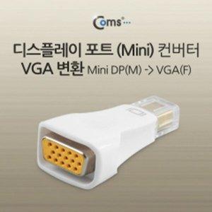 미니디스플레이포트 VGA변환 ITA848 미니DP