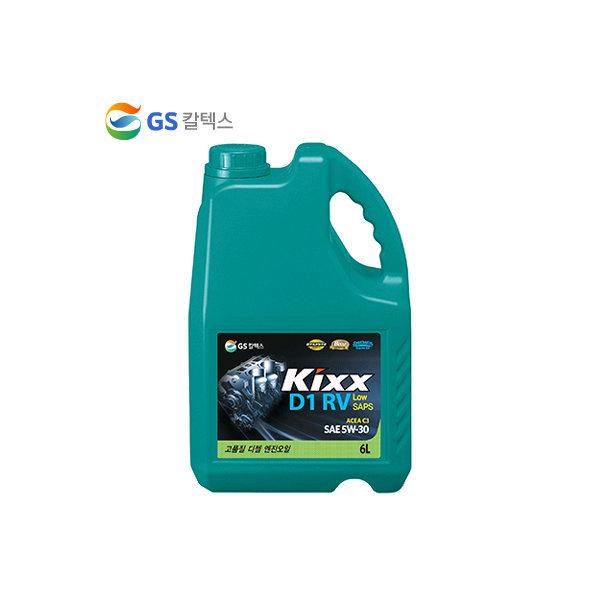Kixx/킥스/엔진오일/디젤/SUV/D1 RV 5W30 6L