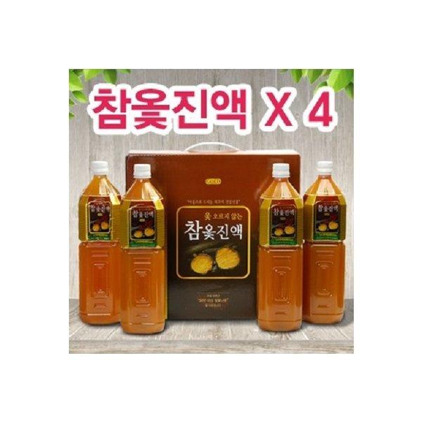 건영바이오텍 옻 오르지않는 참옻진 1.5L 4병/옻진액