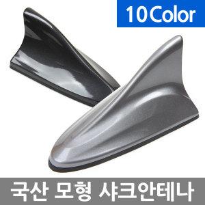 JY커스텀 모형 샤크안테나 /완소카/이미테이션