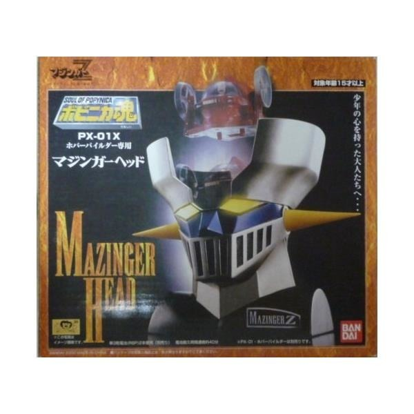 Soul of Popynica Mazinger Head