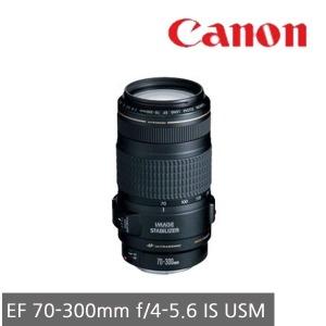 EF 70-300mm F4-5.6L IS USM 캐논용  정품