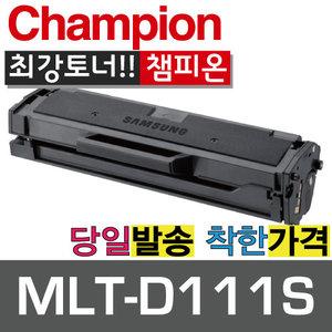 삼성 MLT-D111S SL-M2022 M2020 M2021 M2070 mlt111