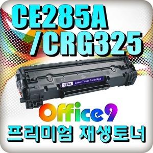 HP CE285A/CRG325 ��� P1102 LBP6003 6033 6030 W