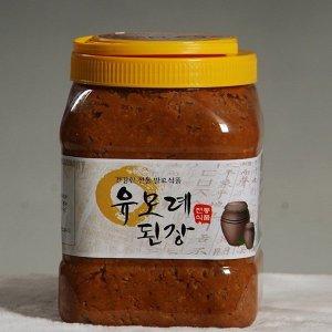 유모례 된장3kg / 국산콩 / 3년숙성간장 500ml증정