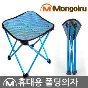 폴딩의자/휴대용의자/등산의자/접이식의자/캠핑의자