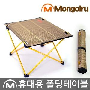 폴딩테이블/휴대용/캠핑/등산/미니/접이식/테이블