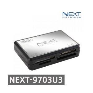 NEXT-9703U3 USB3.0올인원 카드리더기CF SD