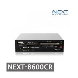 NEXT-8600CR 내장카드리더기E-SATA/CF SD등 지원