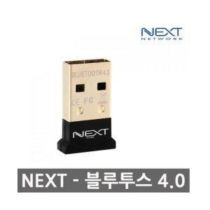 204BT 블루투스4.0 USB동글 SIG칩셋 Harmony 버전적용
