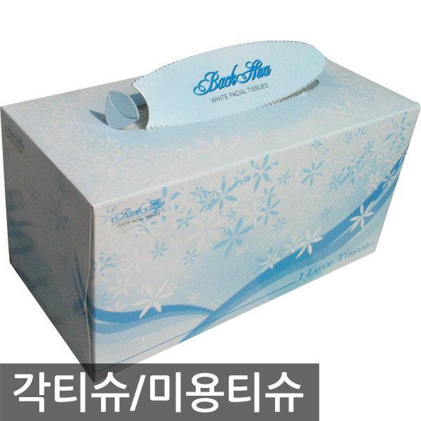 각티슈/미용티슈/ 230매 1박스 24통