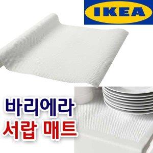 이케아 바리에라 서랍 매트/주방찬장정리깔판