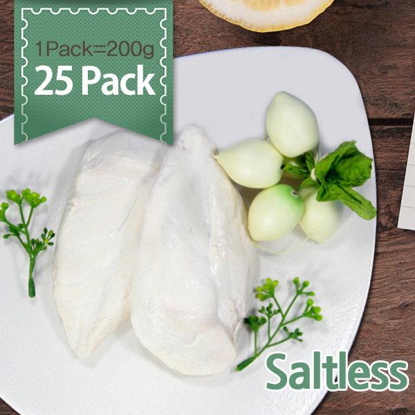 쉐프엔유 건강한 닭가슴살 저염 5kg(200gX25팩)