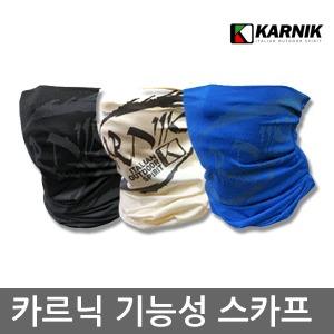 카르닉 쿨멀티스카프/쿨토시/쿨스카프/자외선차단용품