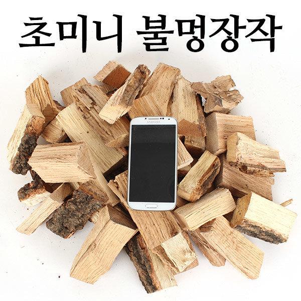미니 참나무장작 5kg/10kg/백패킹/등산/솔캠/캠핑용품